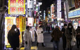 Detectan en Japón nueva variante de coronavirus en viajeros de Brasil